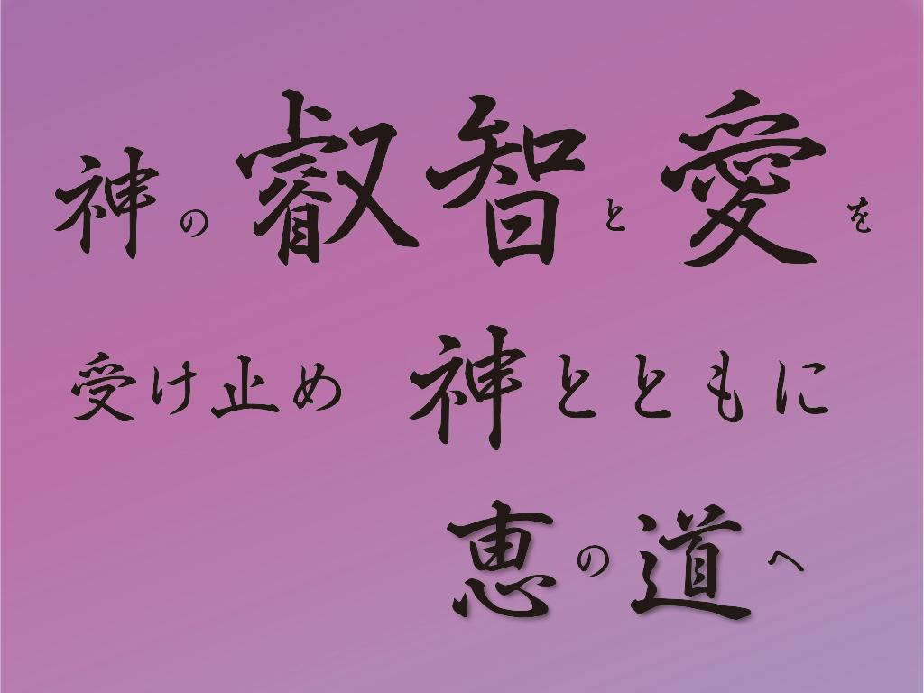 f:id:mirai-hadou:20210115200006j:plain