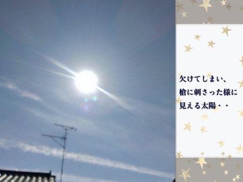 f:id:mirai-hadou:20210211193748j:plain