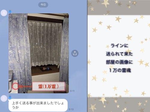 f:id:mirai-hadou:20210215131806j:plain