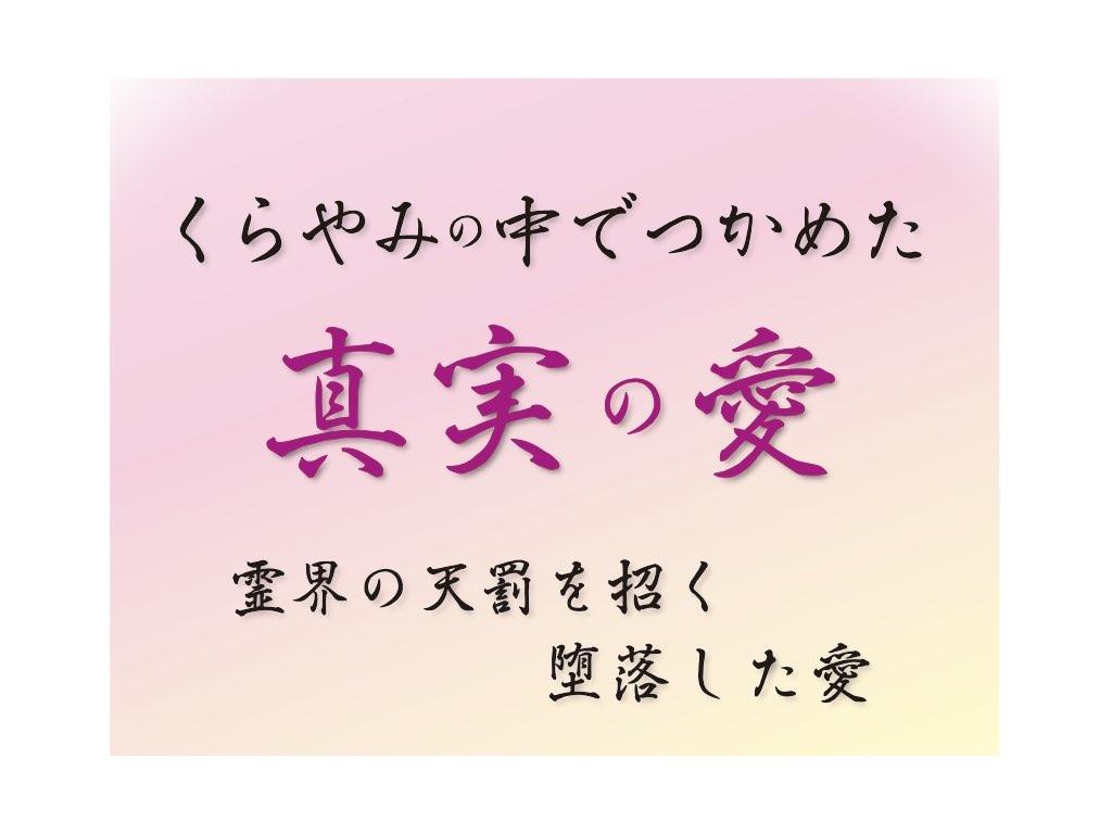 f:id:mirai-hadou:20210218184709j:plain