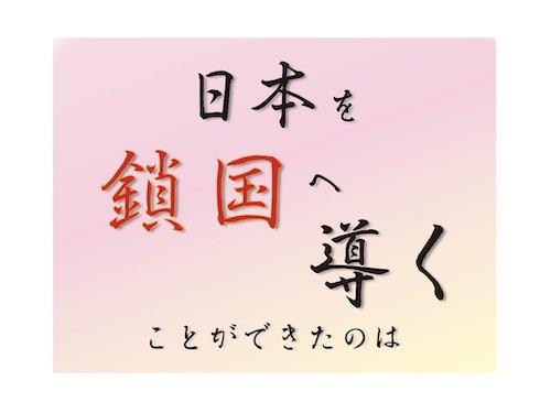 f:id:mirai-hadou:20210223205548j:plain