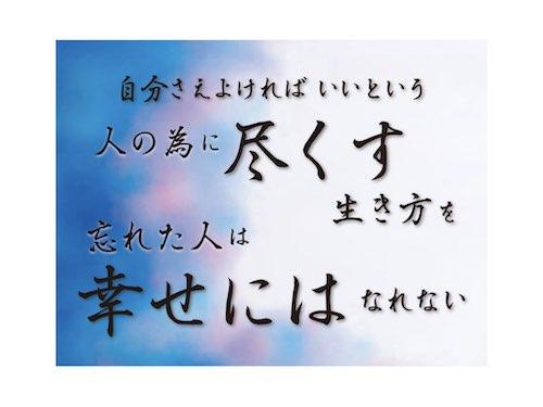 f:id:mirai-hadou:20210227154105j:plain