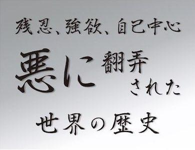 f:id:mirai-hadou:20210305221458j:plain