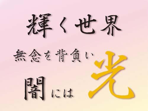 f:id:mirai-hadou:20210307003306j:plain