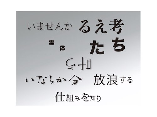 f:id:mirai-hadou:20210310160754j:plain
