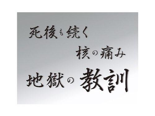 f:id:mirai-hadou:20210318101950j:plain