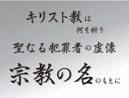 f:id:mirai-hadou:20210325204312j:plain