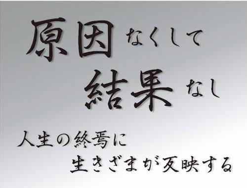 f:id:mirai-hadou:20210327173726j:plain