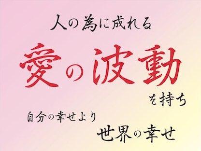 f:id:mirai-hadou:20210328164936j:plain