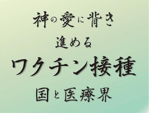 f:id:mirai-hadou:20210406122937j:plain