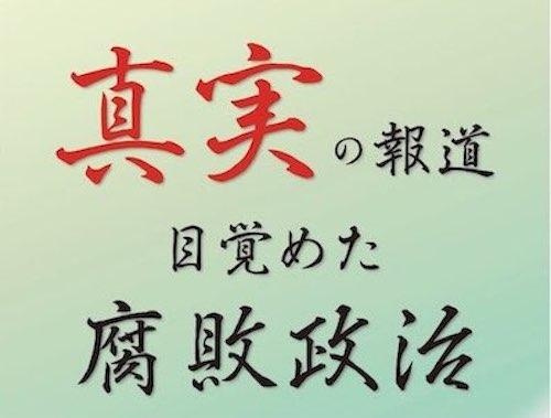 f:id:mirai-hadou:20210419194856j:plain