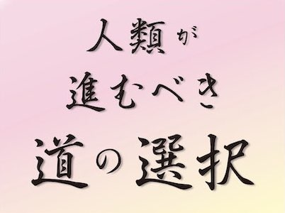 f:id:mirai-hadou:20210502170247j:plain