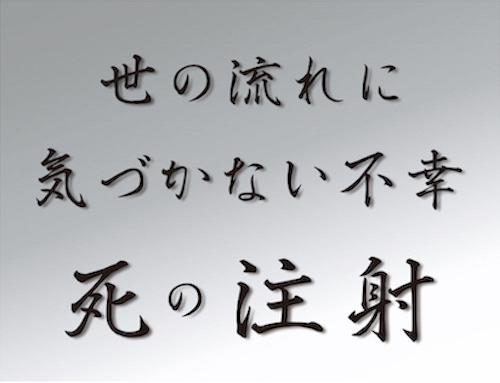 f:id:mirai-hadou:20210514191319j:plain