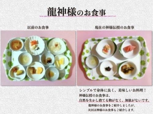 f:id:mirai-hadou:20210520184957j:plain
