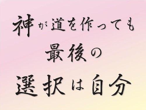 f:id:mirai-hadou:20210601132751j:plain