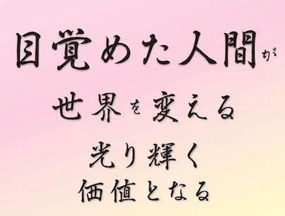 f:id:mirai-hadou:20210603121800j:plain
