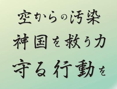 f:id:mirai-hadou:20210611195415j:plain