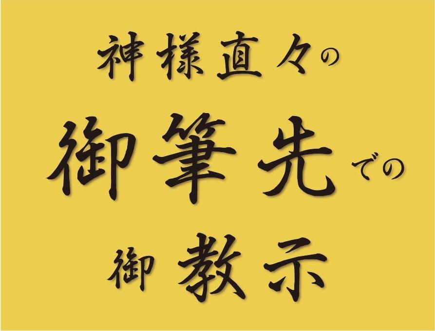 f:id:mirai-hadou:20210622001135j:plain