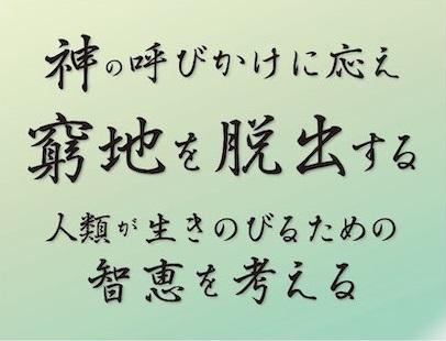 f:id:mirai-hadou:20210629175119j:plain