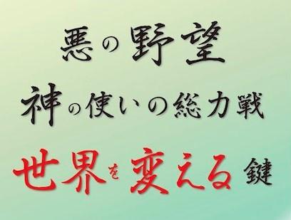 f:id:mirai-hadou:20210705231910j:plain