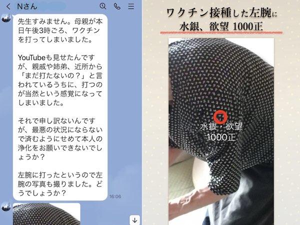 f:id:mirai-hadou:20210707115024j:plain