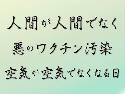 f:id:mirai-hadou:20210713100414j:plain