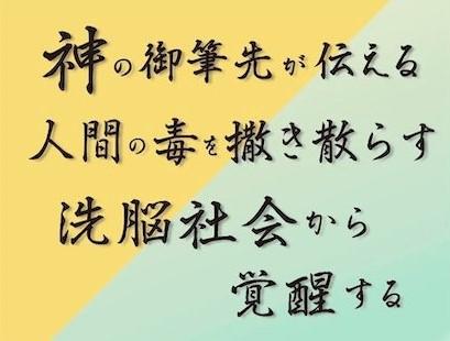 f:id:mirai-hadou:20210807202405j:plain