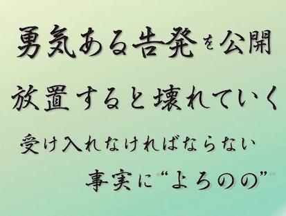f:id:mirai-hadou:20210814203132j:plain