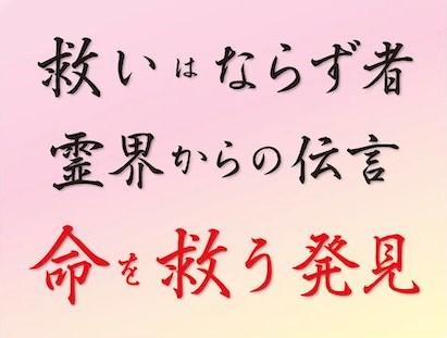 f:id:mirai-hadou:20210818153450j:plain