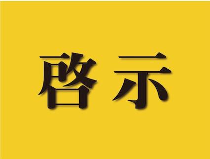 f:id:mirai-hadou:20210906134836j:plain