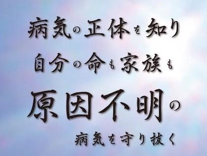 f:id:mirai-hadou:20210909203431j:plain