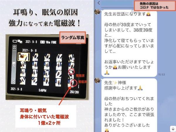 f:id:mirai-hadou:20210914001907j:plain