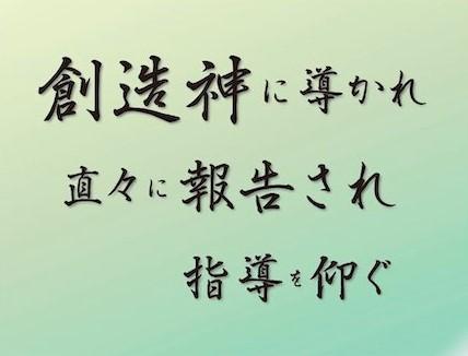 f:id:mirai-hadou:20210916172002j:plain