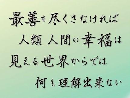 f:id:mirai-hadou:20210918211139j:plain