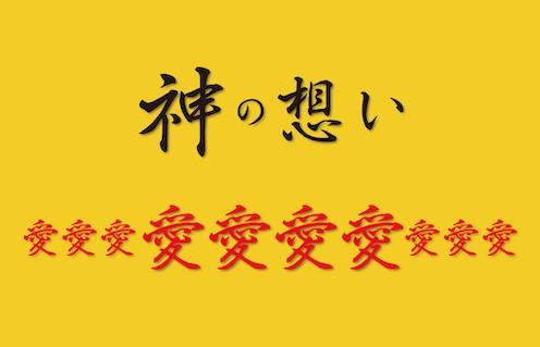 f:id:mirai-hadou:20210925183236j:plain