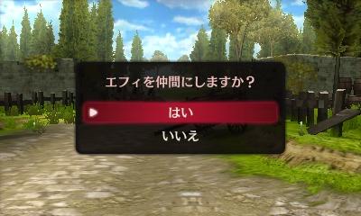 f:id:mirai1201:20170421155934j:plain