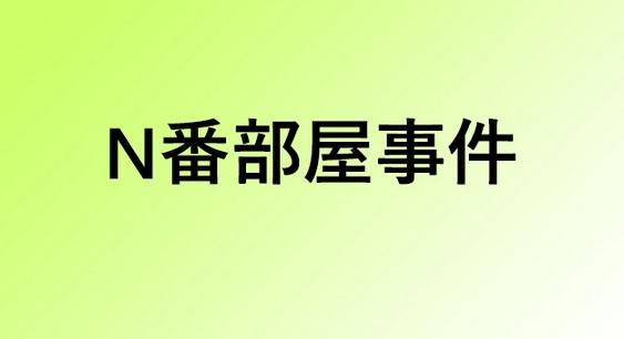 f:id:mirai3334:20200403013737j:plain