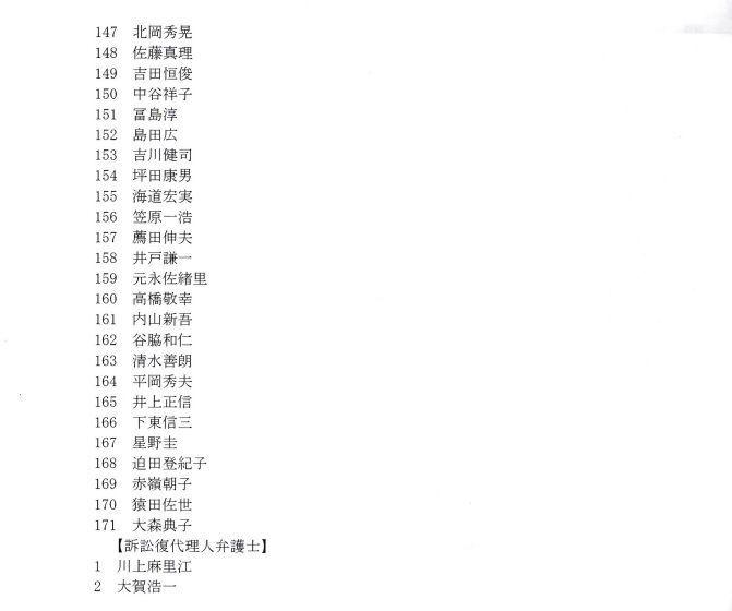 f:id:mirai3334:20201124011903j:plain