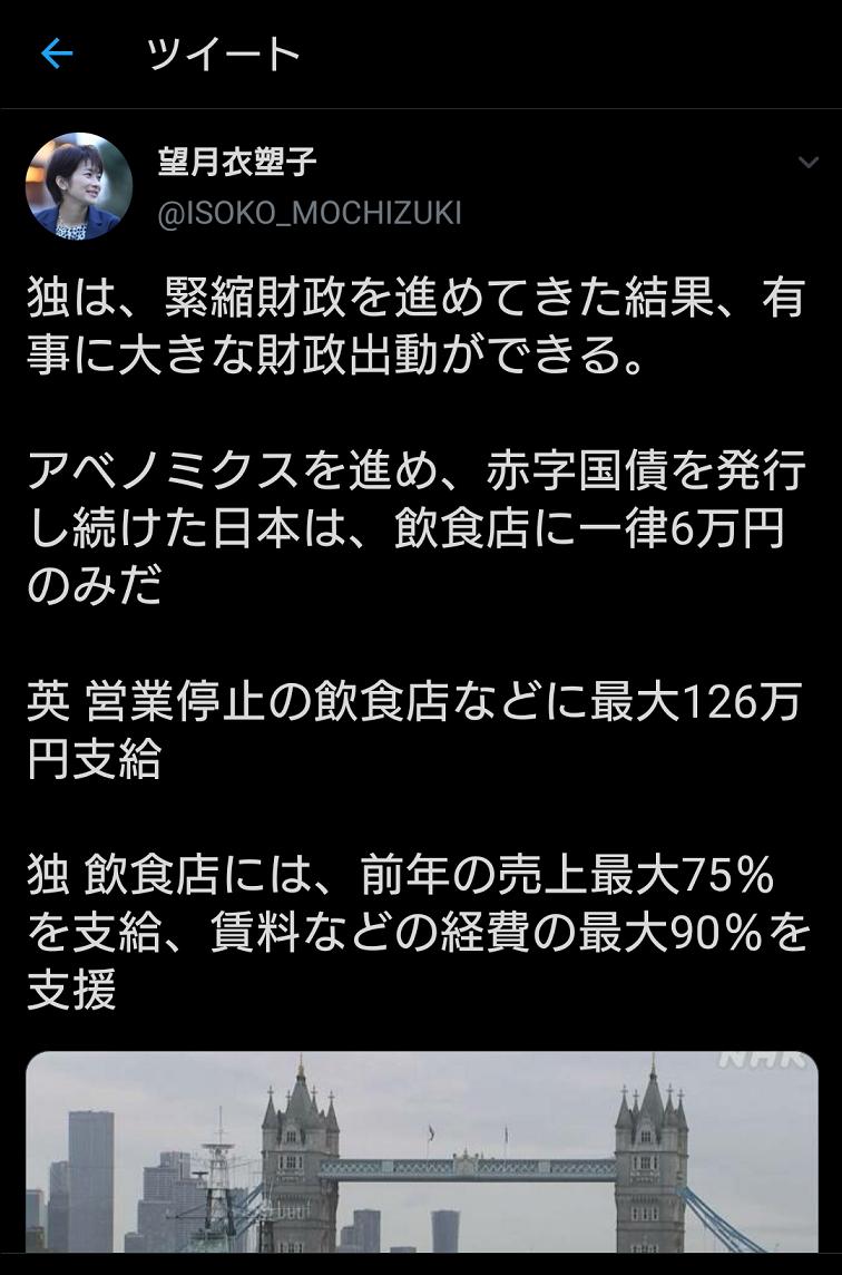 f:id:mirai3334:20210109013608p:plain