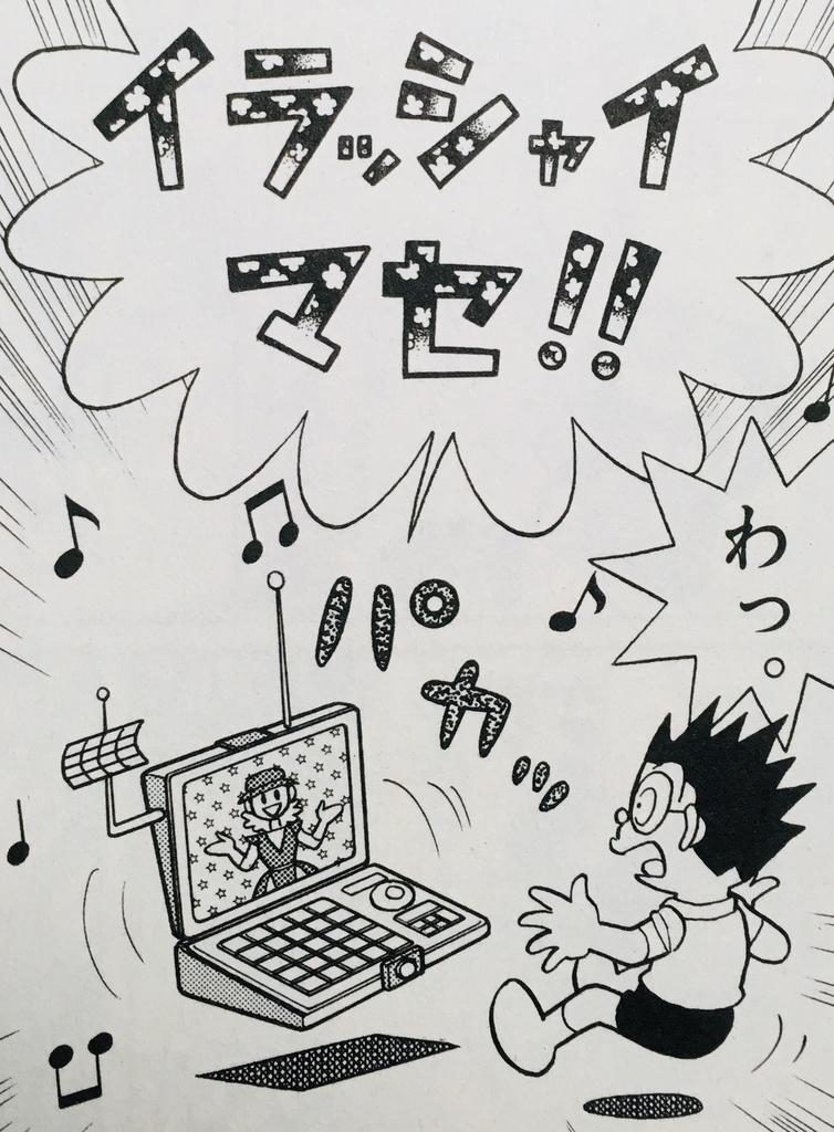 """デパート ドラえもん 『ドラえもん』世界初のオフィシャルショップ""""ドラえもん未来デパート""""がダイバーシティ東京プラザに12月オープン!"""