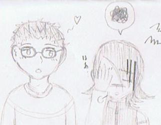 f:id:mirai_kyoushi:20190528193824j:plain