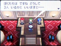f:id:mirai_kyoushi:20190531201618j:plain