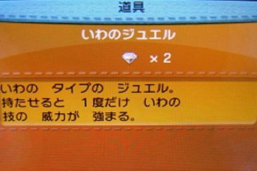 f:id:mirai_kyoushi:20190605145426j:plain