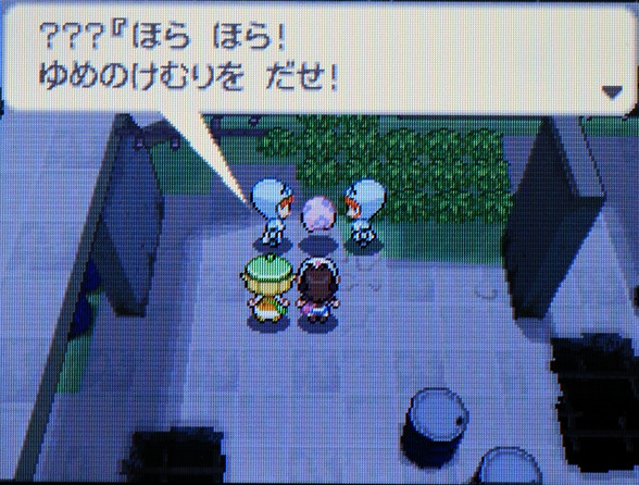 f:id:mirai_kyoushi:20190609014034j:plain
