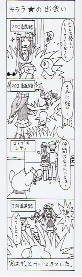 f:id:mirai_kyoushi:20190611231322j:plain