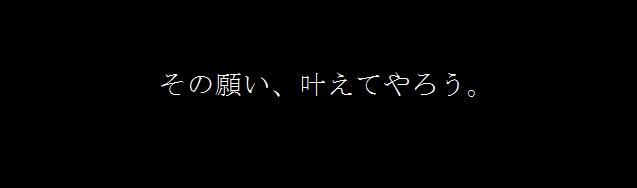 f:id:mirai_kyoushi:20190615183445j:plain