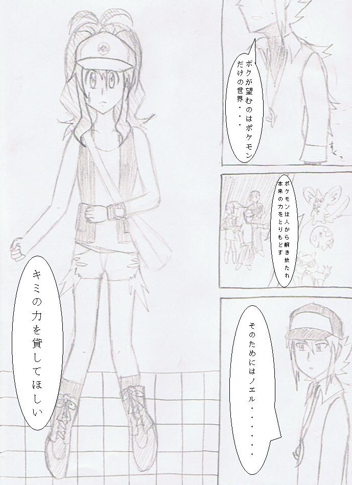 f:id:mirai_kyoushi:20190615184212j:plain