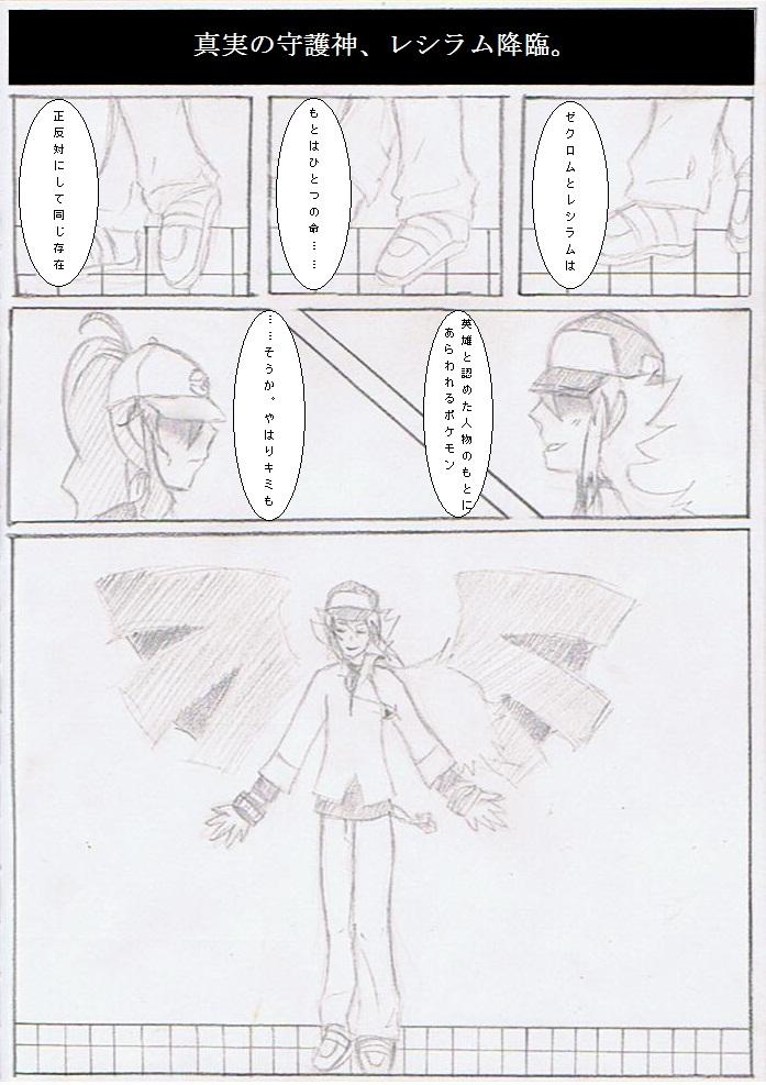 f:id:mirai_kyoushi:20190618200230j:plain