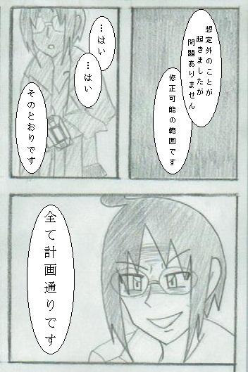 f:id:mirai_kyoushi:20190622160433j:plain