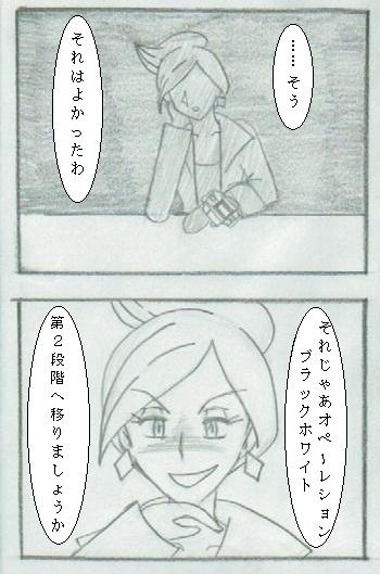 f:id:mirai_kyoushi:20190622160455j:plain